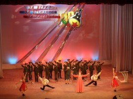 Военный хор